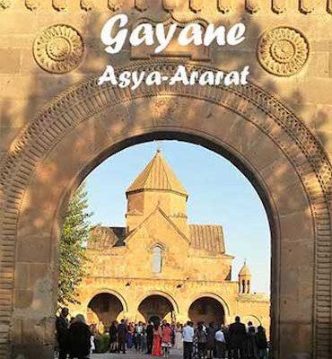 Gayane