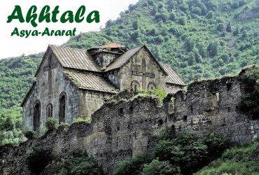akhtala-monastery