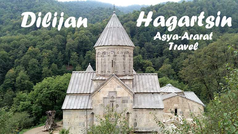 (English) Haghartsin