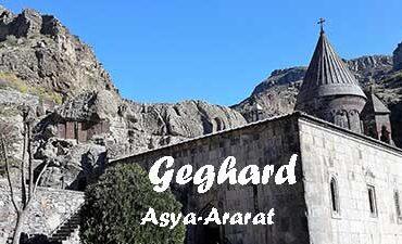 geghard-1