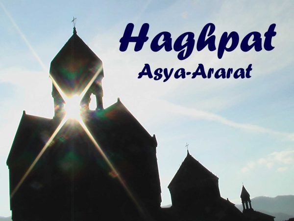 Haghpat