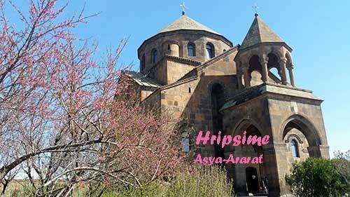 リプシメ教会ーアルメニア