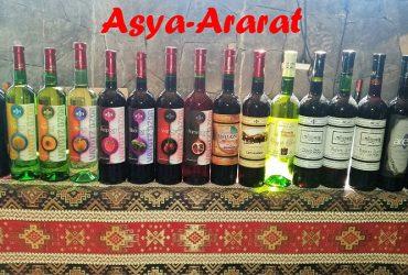 アルメニアのワイン